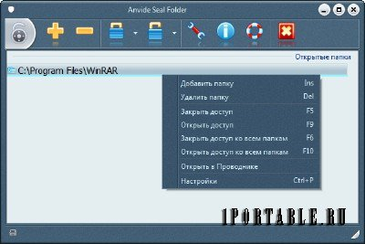 Anvide Seal Folder 5.29 + Portable