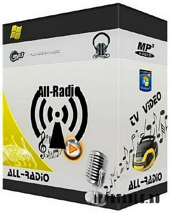 Програмку для веба радио и тв