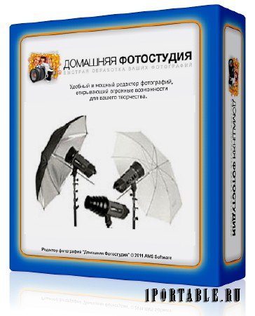 Домашняя Фотостудия 7.0 Rus Portable by SamDel