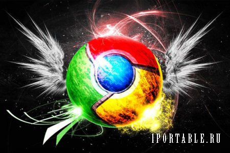 Google Chrome 33.0.1750.146 Rus Portable - �������� ������� �� Google
