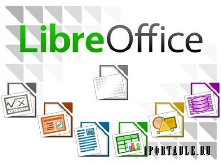 LibreOffice 4.2.2 Stable (ENG/RUS/2014) RePack