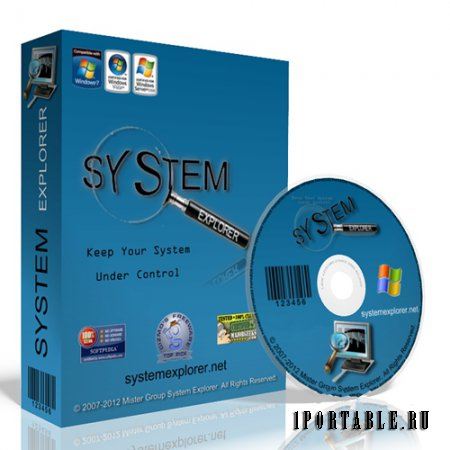 System Explorer 5.5.0.5208 + Portable (ENG/RUS/2014)