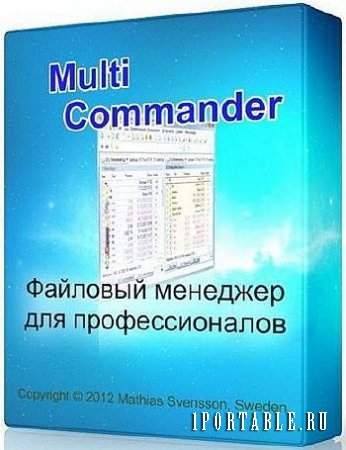 Multi Commander 4.2.1 Build 1674 Portable (x86/x64) - ����������� �������� ��������