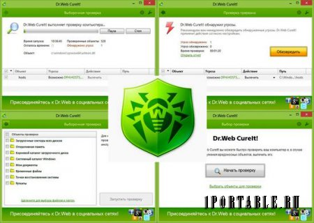 Dr.Web CureIt! 9.0 Rus Portable �� 27.05.2014 - �������� ������������ ������