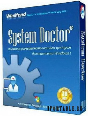 WinMend System Doctor 1.6.6.0 Portable - ������ ������������ ������� Windows �� �����, ��������-�������, ���������� ��, ������� � �������