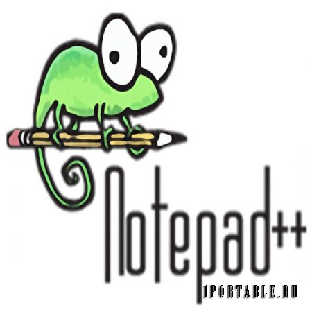 Notepad++ 6.6.7 Rus Portable - ������ � ���������� �������