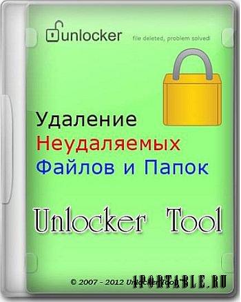 Программу На Nokia Unlocker