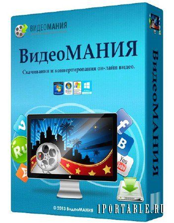 ВидеоМАНИЯ 4.0 Rus Portable by SamDel