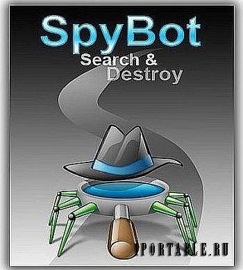 Как найти шпионские программы