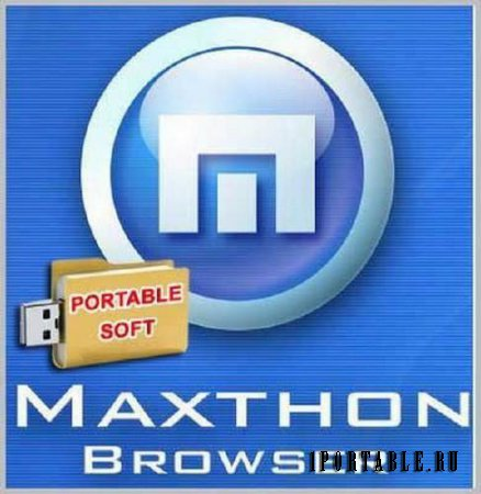 Maxthon 4.4.3.1000 Portable by PortableAppZ + Расширения - Быстрый и расширяемый многофункциональный браузер