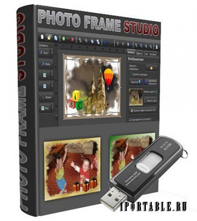 Mojosoft Photo Frame Studio 2.96 DC 26.11.2014 portable by antan