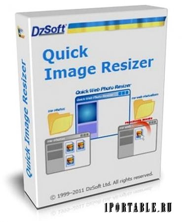 DzSoft Quick Image Resizer 2.7.3.1 portable by antan