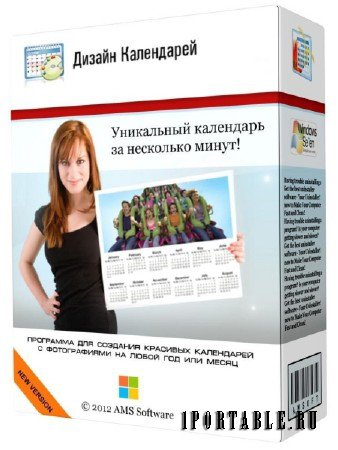 Дизайн Календарей 8.0 Rus Portable by SamDel