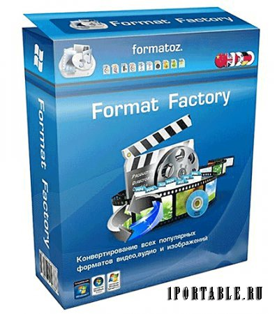 FormatFactory 3.6.0.0 portable by antan