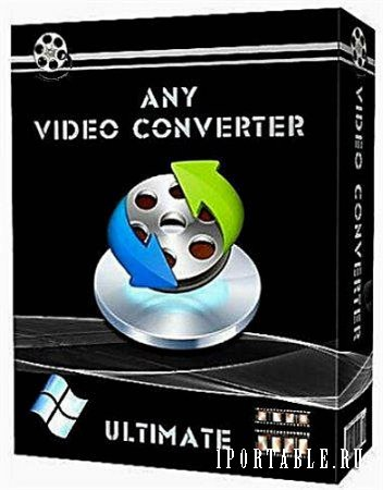 Any Video Converter Ultimate 5.7.9 portable by antan