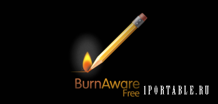 BurnAware Free 8.0 Rus Portable - запись дисков
