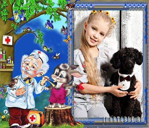 рамка для фотографий в детском саду