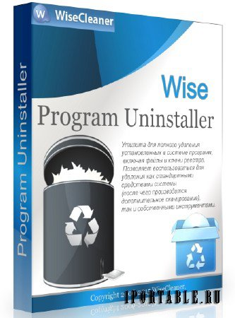 Wise Program Uninstaller 1.72 Build 91 + Portable