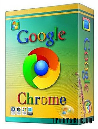 Google Chrome 44.0.2403.125 Stable Portable by PortableAppZ - ������� � ����������� �������