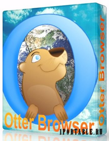 Otter browser 0.9.0.8 weekly 93 Portable - воссоздание классического пользовательского интерфейса Opera (12.x)