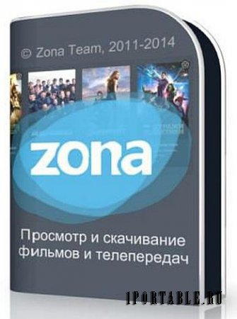 Zona 1.0.6.6 Portable by Noby - �������-������ ��� ��������� � ������������� ��������������� ��������, �������������� �� ���� ��������
