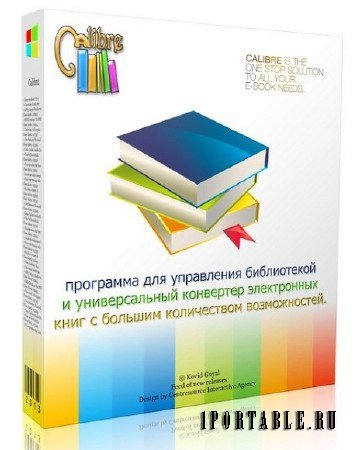 Calibre 2.46.0 Rus Portable