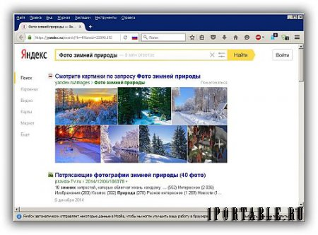 FireFox 43.0 Final Portable by PortableApps + Расширения - быстрый, многофункциональный и расширяемый браузер