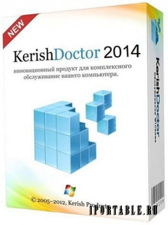 Kerish Doctor 2015 4.60 Portable - центр обслуживания Windows