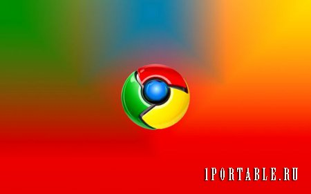 Google Chrome 48.0.2564.109 Rus Portable - �������� ������� �� Google
