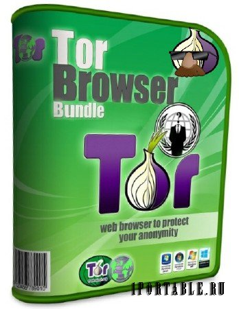 Tor Browser Bundle 5.5.3 Final Rus Portable