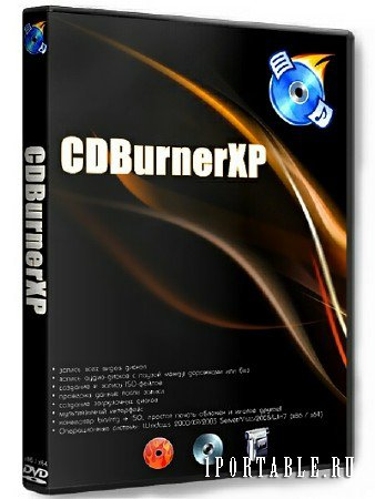 CDBurnerXP 4.5.6 Buid 6059 Final + Portable