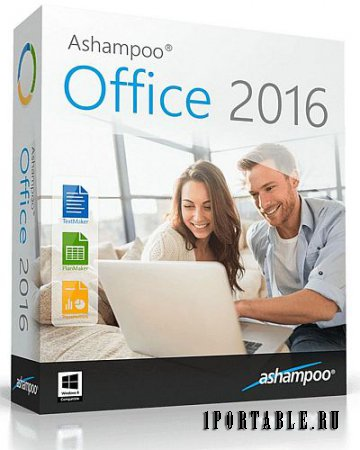 Ashampoo Office Pro 2016 rev 737.0618 Portable by Spirit Summer - Бесплатный офисный пакет