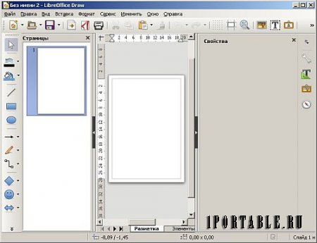 LibreOffice 5.1.3.2 Stable Portable by PortableApps - пакет офисных приложений