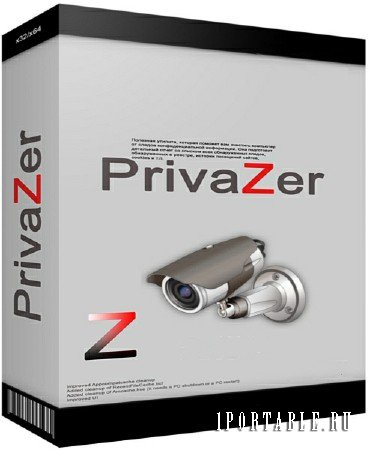 PrivaZer 3.0.7 Final + Portable