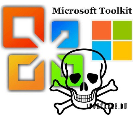 Microsoft Toolkit 2.6 Final