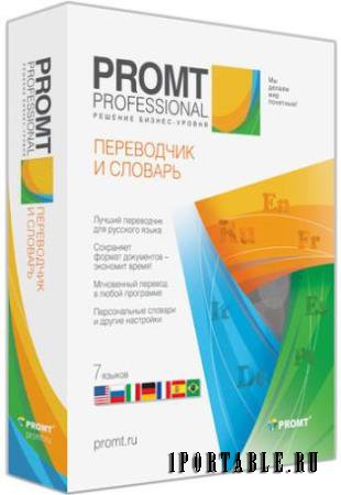 PROMT12 Professional PTSSync Multilingual Try-Buy + keygen (2016)