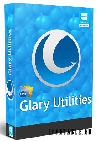 Glary Utilities Pro 5.58.0.79 DC 23.08.2016 + Portable