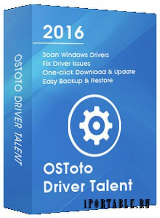 Driver Talent Pro 6.4.47.146 Portable by PortableApps - ���������� ��������� ��