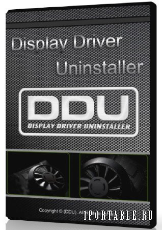 Display Driver Uninstaller 17.0.1.1 Final Portable