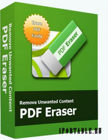 PDF Eraser Pro 1.7.3.4 RePack (& Portable) by TryRooM