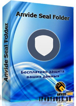 Anvide Seal Folder 5.30 + Portable