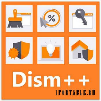 Dism++ 10.1.17.1 Portable