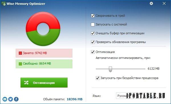 Утилита для освобождения файла занятым процессом