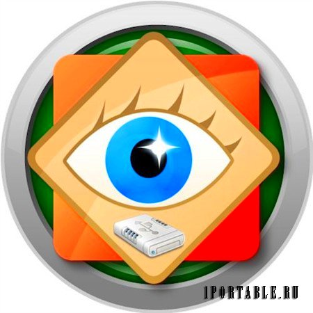 FastStone Image Viewer 6.1 Corporate + Portable