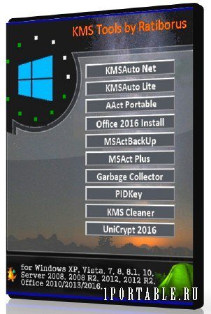 Ratiborus KMS Tools 12.01.2017 Portable