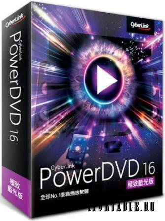 CyberLink PowerDVD Ultra 16.0.2406.60 RePack by qazwsxe [Ru/En]