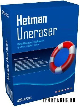 Hetman Uneraser 3.9 + Portable