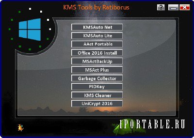 Ratiborus KMS Tools 21.02.2017 Portable
