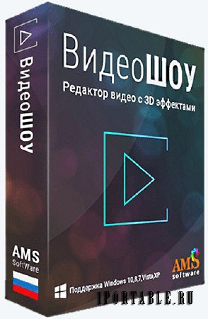 ВидеоШОУ 1.25 Rus Portable by SamDel