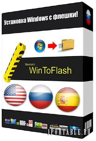 WinToFlash Professional 1.6.0000 Final + Portable